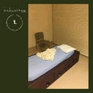 Bedwetter: Vol. 1 Flick Your Tongue Against Your Teeth And Describe The Present